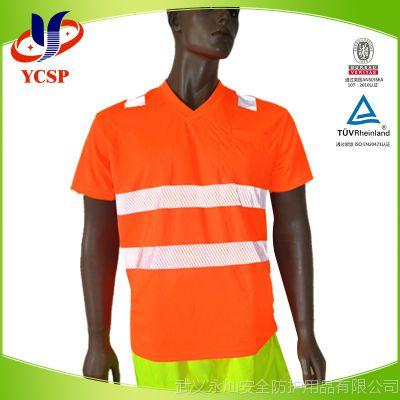 交通安全服装反光衬衣鸟眼布反光背心可定做可批发