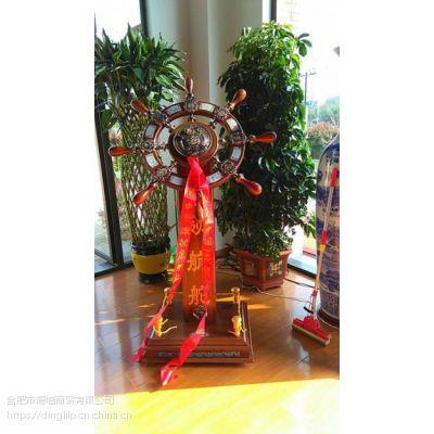 合肥市专业供应企业周年庆典工艺品礼品开业赠礼赠品