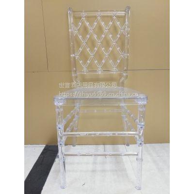 义乌出口国外酒店婚宴透明竹节椅 户外婚礼亚克力家具