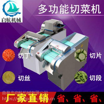 启航快餐店专用高效率切菜机价格 山西省马铃薯切条 土豆切片