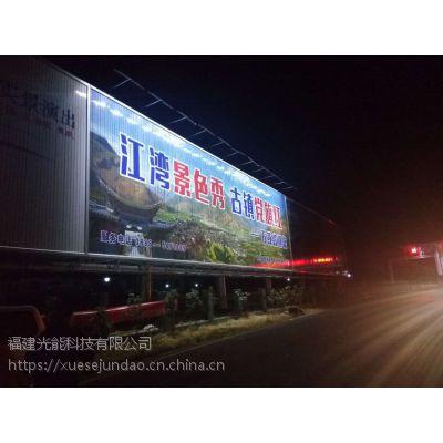 户外T柱广告太阳能LED照明系统