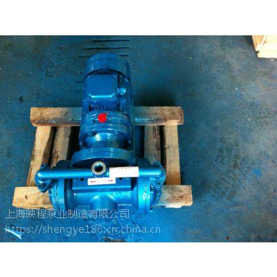 郑州增强型隔膜泵DBY-80铸钢丁晴
