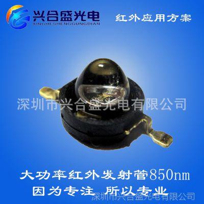 直销供应贴片大功率红外发射管 大功率红外发射管,850nm,940nm