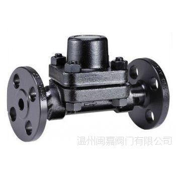 DSC双节流孔铸铁倒筒式疏水阀 法兰疏水阀