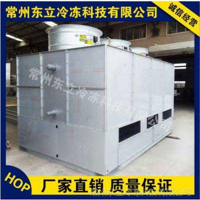 江苏蒸发式冷凝器|蒸发式冷凝器供应商