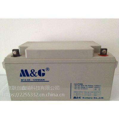 M&G蓄电池 M12-12 12V12AH铅酸蓄电池 厂家报价