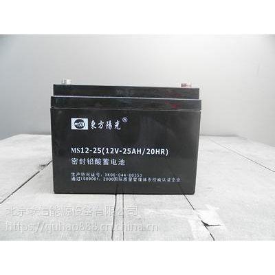 东方阳光蓄电池MS12-7 12V7AH 直流屏 ups电源电池