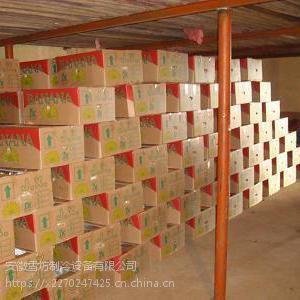 合肥市香蕉保鲜冷藏库厂家建设