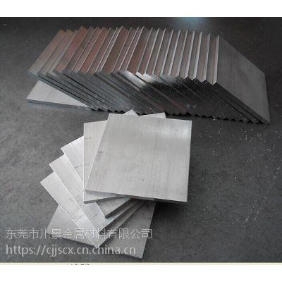 可折弯5A06铝板 5A06铝板用途