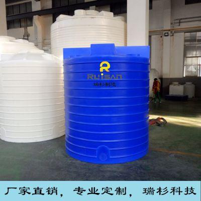 淮安5吨PE搅拌桶 5000L耐酸碱加药箱 环保食品级 厂家直销