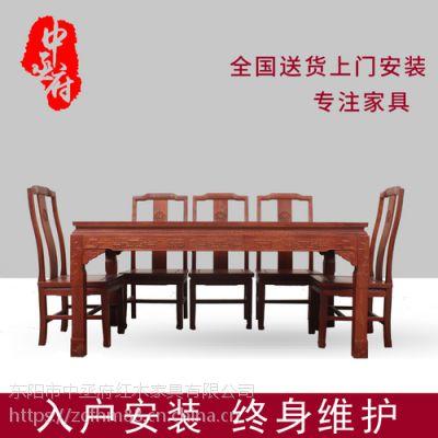 红木餐桌 红木沙发图片及价格 花梨木鉴别 缅甸花梨木的特点 大果紫檀圆台 古典中式餐桌