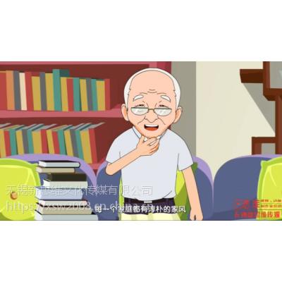 无锡1分钟flash动画视频宣传片制作【无锡新思维传媒】