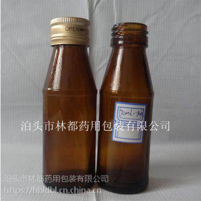 河北林都现货供应70ml棕色口服液瓶