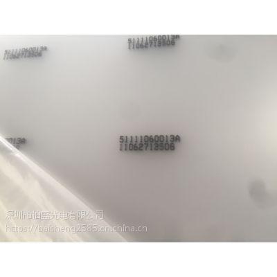 三菱MR58复合板1.0