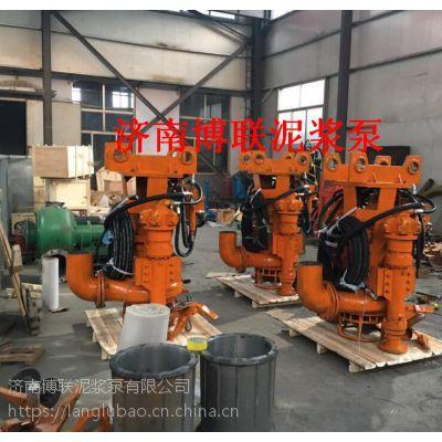 200QSY350-35挖掘机液压抽沙泵