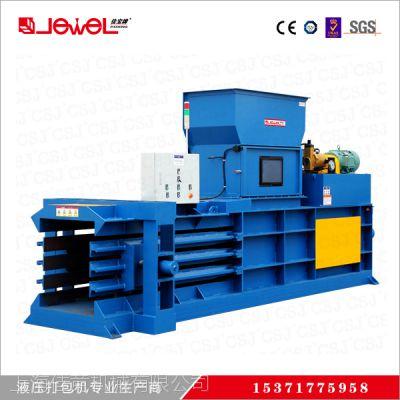 供应 佳宝牌 JPW100E 半自动液压打包机 纸箱废料打包机人工捆扎价格优惠
