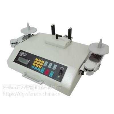 零件计数器,点料机,SMD元件点数机,GAM12,GAM12n