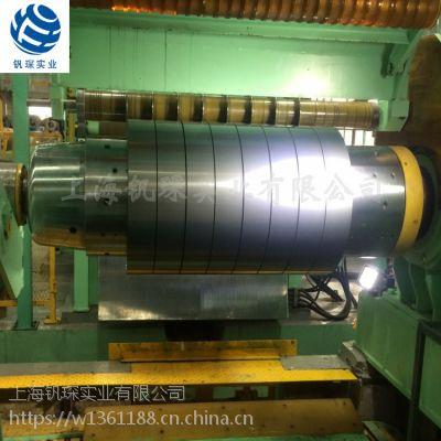 B50A290宝钢电工钢厂家直销