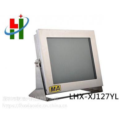 洛阳防爆工业电视系统 防爆监控显示器 17寸屏幕 防腐防爆外壳