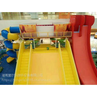 湖南滑滑梯厂家/长沙滑滑梯生产厂家/张家界组合滑梯厂家