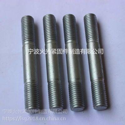 厂家生产美标10.9级镀锌双头螺柱