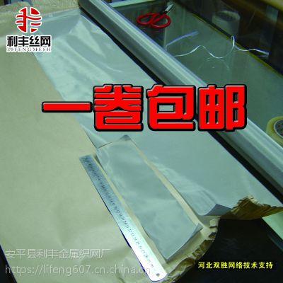 利丰 250目不锈钢过滤网 316粉刷网 厂家生产