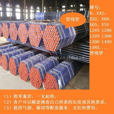供应濮阳320不锈钢管耐空气钢