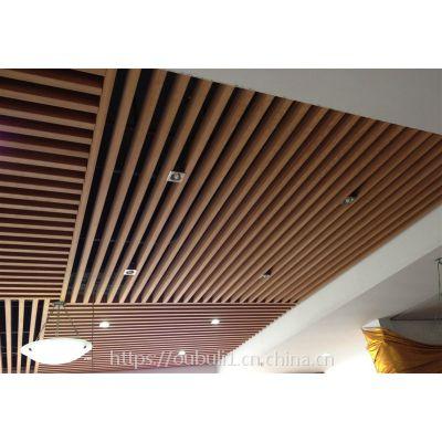 型材铝方通-型材铝天花生产厂家
