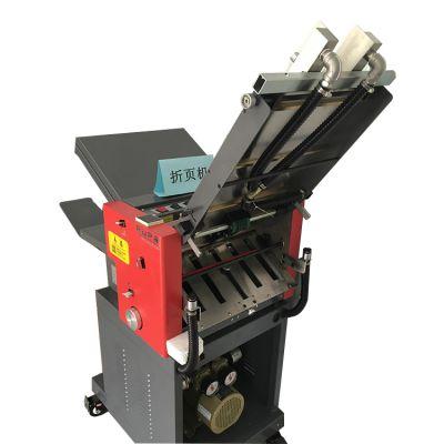 供应四折盘八开折页机专业品牌