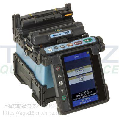 态路通信供应Fujikura 70R带状光纤熔接机