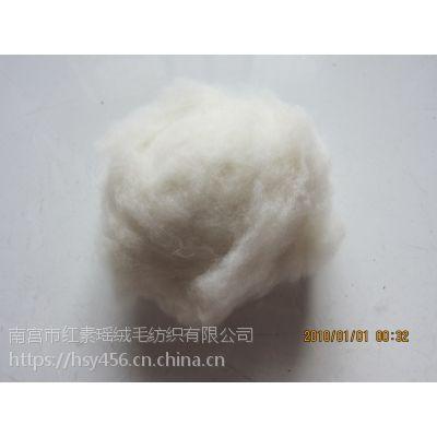 厂家供应优质被服填充原料精梳细支羊绒纺织纺纱原料