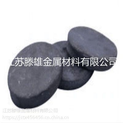厂家供应:镁锆中间合金Mg-Zr30 国标镁锆中间合金