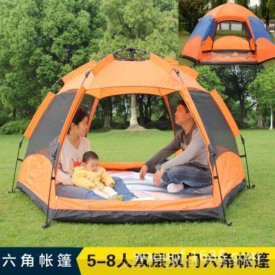 六角自动帐篷 户外3-4人5-8人多人双层大帐篷露营野营郊游防雨