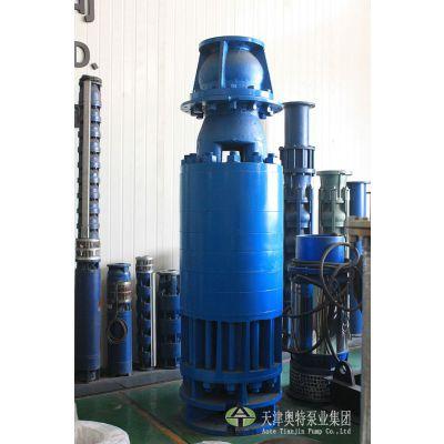 一系列的厂家服务到位-矿用潜水泵品质厂家津奥特品质可信赖选择