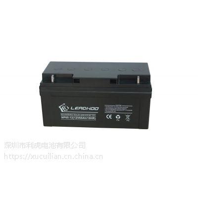 LEADHOO/利虎蓄电池 12V65AH 电池厂家