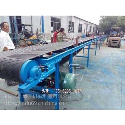 移动式角钢式送料机 铁岭市固定升降皮带机批量加工