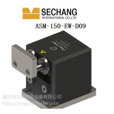 韩国 SECHANG ASM-150-EW-D09代理 ASUTEC