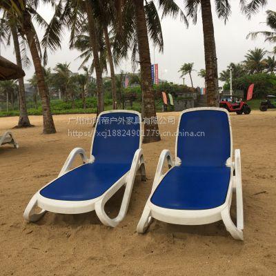 沙滩塑料折叠躺椅午睡折叠躺椅单人休闲塑料躺椅户外躺椅