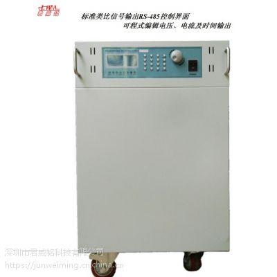 程控直流稳压电源30V60A君威铭专注电源值得信赖
