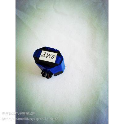 RM8 RM系列变压器 RM变压器厂家