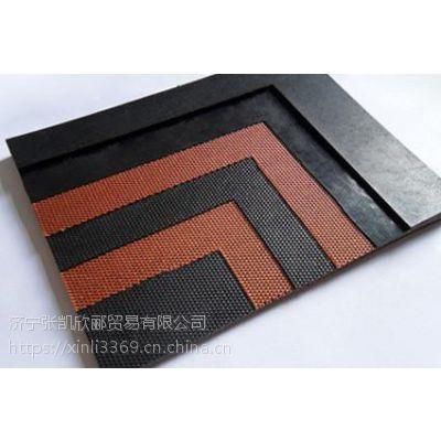 天津港口聚酯EP100输送带厂家,分层织物芯运输带,耐寒工业皮带