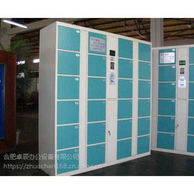 阜阳超市存包柜条码存包柜投币存包柜刷卡存包柜厂家直销