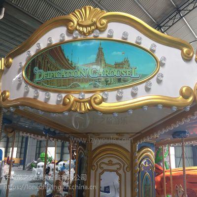 厂家直销双层旋转木马大型户外儿童游乐设备童话经典娱乐项目转马