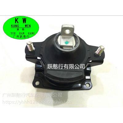 ENGINE MOUNTING50830-SDA-A02 50830-SDA-E01机脚胶厂家直销