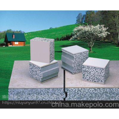 精品推荐供应多种型号高品质宝润轻质隔墙水泥隔板120*608*2440