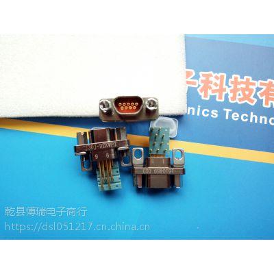 骊创-航天电器【J30J-9ZKW】连接器弯插-插座-正品保质-需要的亲-现货秒发
