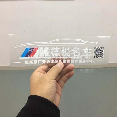 深圳UV反光贴 防撞贴 高清喷画 高清涂层