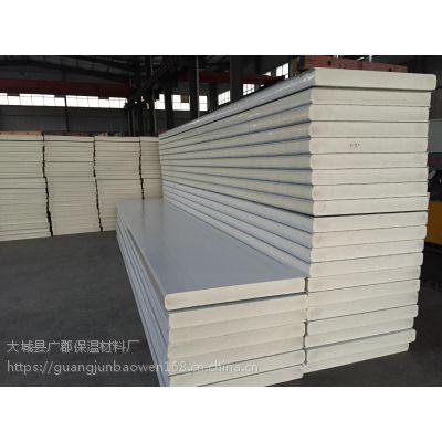 河南夹芯板 pir冷库保温板 pur聚氨酯夹芯板 冷库板价格