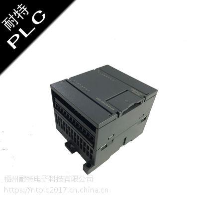 耐特PLC,开关量模块EM223,撬棍生产工控配套