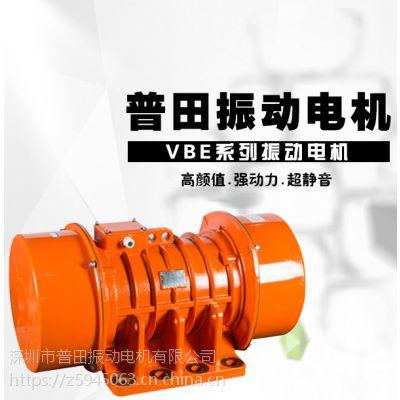 浙江VBE振动电机厂家畅销快的秘密
